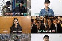 '사이코지만 괜찮아' 김수현·서예지·오정세, 첫 촬영 비하인드…긴장+설렘