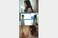 [DAY컷] '화양연화' 이보영, 父장광에게 무슨 일이? 병원에서 포착