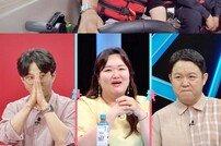 '동상이몽2' 하재숙 '배 조종면허' 도전기 공개 (ft.김구라)