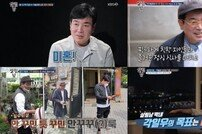 [TV북마크] '살림남2' 김일우, 화려한 싱글 라이프 공개…반려견과 밀당 웃음 (종합)