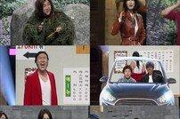 '코빅' 박나래, 엉덩이가 머리 위로 올라간 사연…역대급 분장