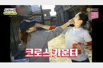 '놀면 뭐하니' 이효리-김태희, 과거 시트콤서 몸싸움 하는 모습 공개