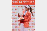 [포토] 이소영 '우승 트로피가 너무 무거워!'