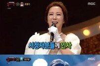 '복면가왕' 조향기-박구윤-주헌-유겸 정체 공개… 1R 탈락