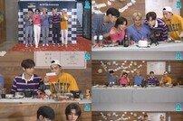 뉴이스트, 데뷔 8주년+3000일 기념 '8팔한 회식' 성료