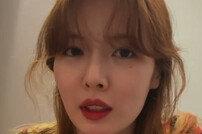 """현아 영상편지 """"♥던 생일 축하, 지금처럼 함께 하길"""""""