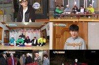 '1박 2일 시즌4' 김종민, 독보적인 연기 세계와 비주얼 쇼크로 웃음 폭탄