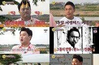 '선을 넘는 녀석들' 김호중, 꿀잼력 더한 역사 과몰입 '동학농민군 빙의'