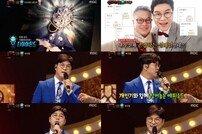 '복면가왕' 다이아몬드 박구윤, 판정단 감성 자극 성공…1인 3역 개인기까지