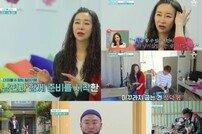[TV북마크] '아빠본색' 길 결혼식 준비 돌입→김지현 임신 도전기 공개