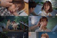 [TV북마크] '한다다' 이초희, 이상이와 미소 유발 로맨스