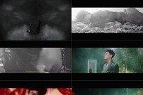 '컴백' 빅톤, 'Mayday' 첫 MV 티저 공개…영화같은 스케일