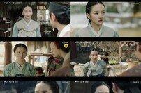 '바람구름' 신예 박정연, 민자영 役 소화…안방에 눈도장 쾅