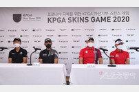 [포토] 코로나19 극복을 위한 'KPGA 스킨스 게임 2020'