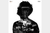 """[전문] 신승훈, 전국 투어 콘서트 잠정 연기 """"코로나19 여파"""""""