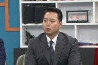 '비스' 고석진, 워너원 경호 에피소드 최초 공개 (ft.옹성우 영상편지)