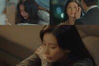 '화양연화' 이보영, 안방극장 함께 오열하게 만든 눈물의 여왕
