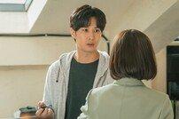 """[DA:클립] """"나 사고쳤어""""…'가족입니다' 한예리X김지석, 미묘한 기류"""