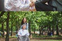 [DAY컷] '본어게인' 진세연, 정인겸에게 속았다…또 위기