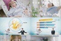 신신제약, 홍현희 출연 '미야리산U' 광고 공개