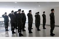 상주 상무 신병 12명, 국군체육부대 파견