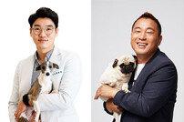 """설채현 디렉터·이웅종 교수 """"21대 국회에 바란다"""""""