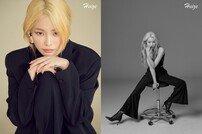 '10일 컴백' 헤이즈, 새 앨범 'Lyricist(작사가)' 콘셉트 포토 5종 공개