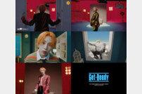 하성운 'Twilight Zone' MV 1차 티저 공개... '소년, 남자가 되다'