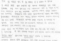 """지진석, 데뷔 1주년 손편지 """"지구별 존재만으로 큰 선물"""""""