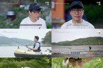 '온앤오프' 배우 최귀화, 가족에게서 벗어나 자연인으로 大변신
