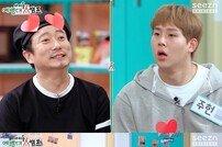 '예병대' 몬스타엑스 셔누-기현-주헌, 공격이냐 방어냐 '긴장'