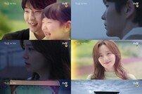 '악의 꽃' 첫 티저 공개…이준기x문채원, 행복함에서 공허함으로
