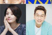 '철인왕후' 신혜선·김정현·배종옥·김태우, 출연 확정 [공식]