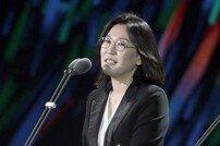 [포토]수상 소감 전하는 곽신애 대표 (2020 백상예술대상)