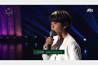 2020 백상예술대상 축하공연, '당연한 것들' 가창…김희애·전미도 눈물