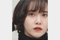 """[DA:인터뷰] '앨범 발표' 구혜선 """"사생활 억측, 의식NO...연기 활동 검토"""""""