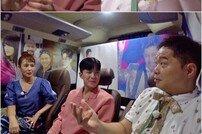 """[단독] 'TV는 사랑을 싣고' PD """"나태주 최종 만남, 기대해달라…MC 김원희·현주엽 믿고 간다"""" (인터뷰)"""