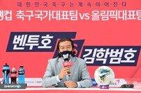 [포토] 선수 선발 과정 공개하는 김판곤 부회장