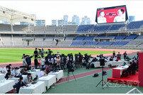 [포토] 축구국가대표vs올림픽대표 기자회견에 쏠린 취재열기