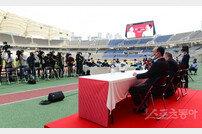 [포토] '축구국가대표팀vs올림픽대표팀' 기자회견