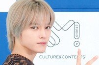 [DA포토]슈퍼엠 태용, 볼수록 예뻐지는 미모
