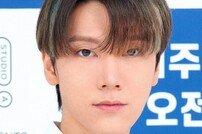 [DA포토]슈퍼엠 텐, M토피아 세계로  초대
