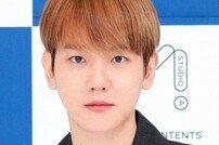 [DA포토]슈퍼엠 백현, 심쿵 눈빛