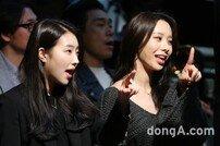 [DA포토]이봄소리-정유지, 걸그룹 포스