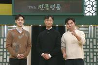 """[DA:인터뷰] '도굴' 이제훈 """"'진품명품' 출연 감동, 영감 주는 프로그램"""""""