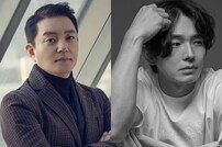 '짝패' 인연 이범수·온주완, '바다경찰'서 14년 만의 재회 (인터뷰)