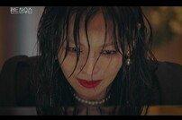 [DA:피플] '펜트하우스' 김소연 신들린 광기, 안방 씹어먹었다 (종합)