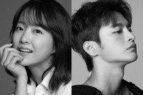 [DA:피플] '멸망' 서인국·박보영, 전작 아쉬움 지울까