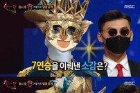 [DA:피플] '복면가왕' 부뚜막고양이, 故종현 '하루의 끝'…7연승 성공 (종합)