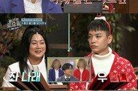 [DA:이슈] '놀토' 비연예인 희화 논란→VOD 중단+입장엔 침묵 (종합)